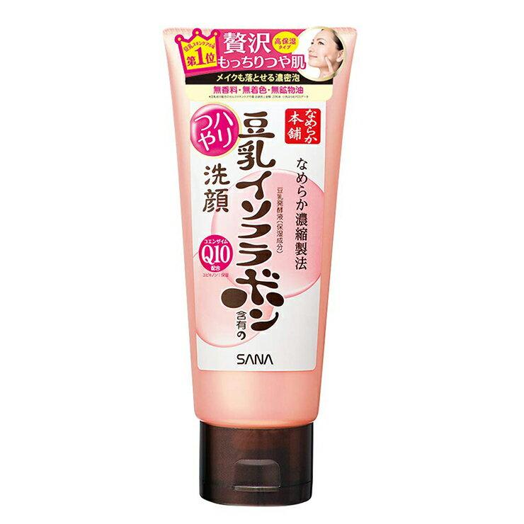 SANA 莎娜 豆乳美肌Q10深層洗面乳150g  日本製  台灣總代理公司貨