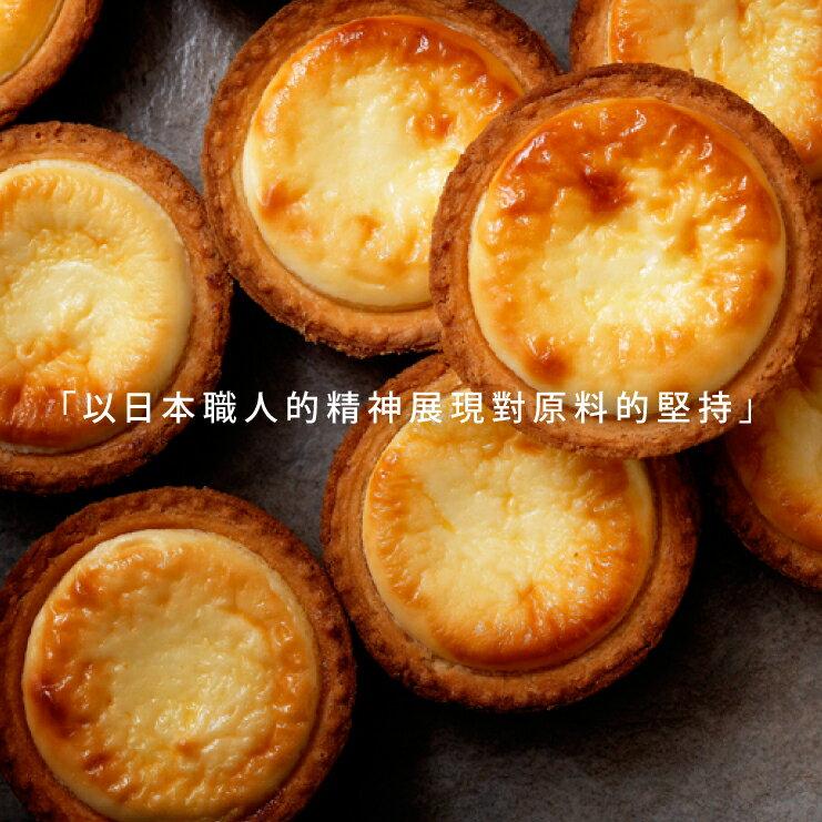 【安普蕾修Sweets】黃檸檬起士塔10入 / 盒|團購| 甜點| 下午茶|  禮盒| 蛋糕|蛋奶素 5