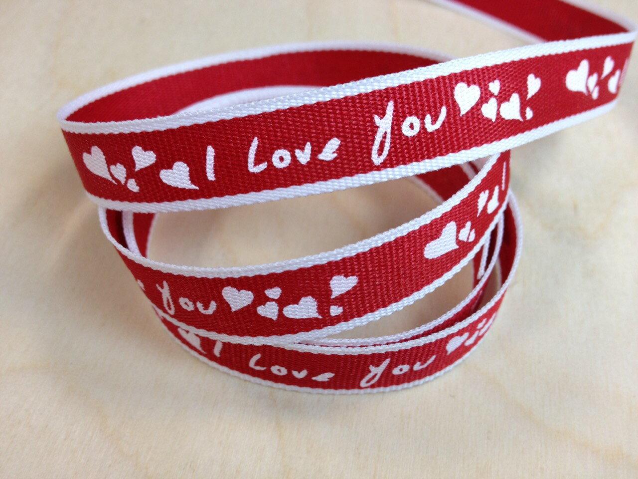 【Crystal Rose緞帶專賣店】love 愛心緞帶 12mm 3碼 (9色) 5