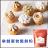 [樂創FunMix]  原味蛋糕鬆餅粉(1kg) 鬆軟綿密香草風味- 杯子蛋糕 蛋糕DIY 蛋糕預拌粉 1