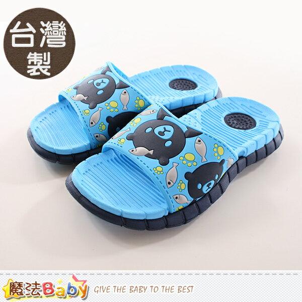 兒童拖鞋 台灣製立體足弓舒適拖鞋 魔法Baby~sh9856