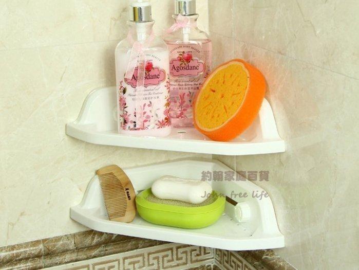 約翰家庭百貨》【BA370】浴室牆角吸盤三角架 牆面三角置物架 浴室架 儲物架 善用角落空間