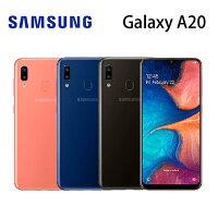 [指定店家最高23%點數回饋]三星 SAMSUNG Galaxy A20  6.4吋 3G/32G-橘/藍/黑 0