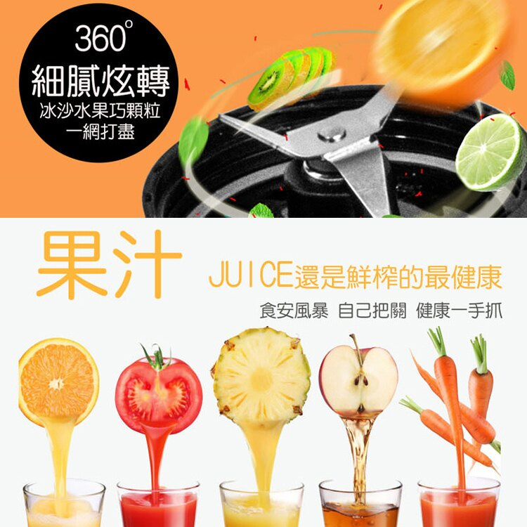 伊德爾ENLight雙杯生機研磨果汁機-經典黑 (WK-770)【ZI0514】《約翰家庭百貨 好窩生活節 6