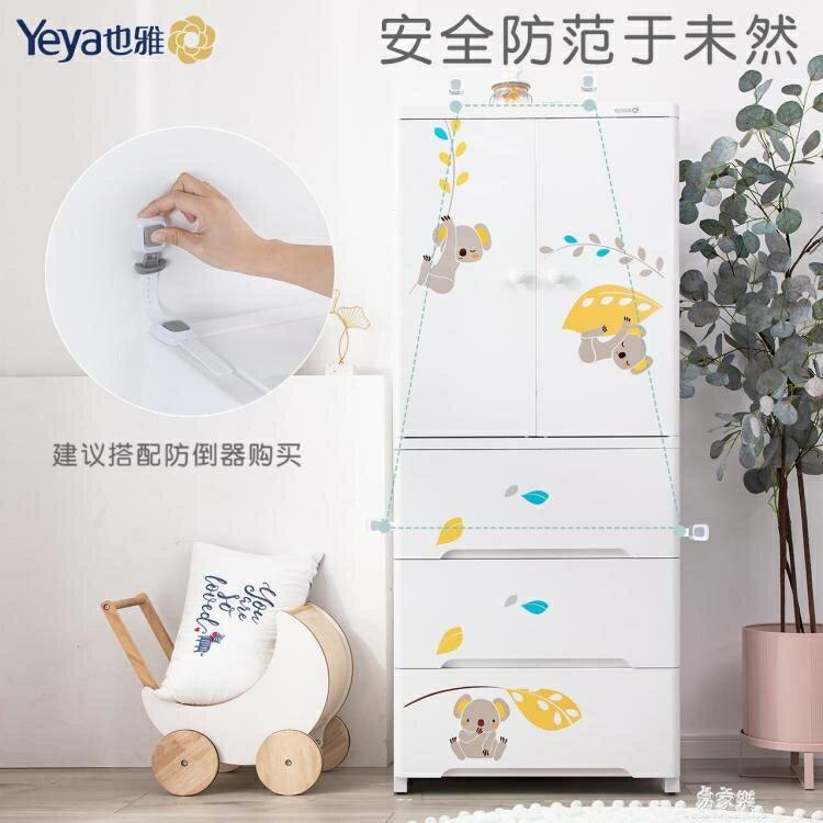 衣櫃 Yeya也雅超大號收納櫃 掛衣式簡易衣櫥 寶寶兒童加厚收納儲物櫃
