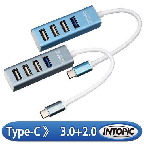 [富廉網] 【INTOPIC】USB3.0、2.0 Type-C高速集線器 HBC-530 藍/灰