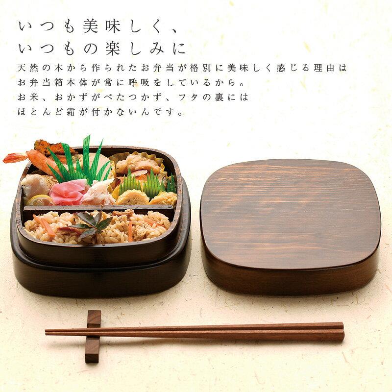 日本製 / 角田清兵衛商店 / 檜木方型便當盒 / 單層 / 620ml / tsu-0001。共2色-日本必買 日本樂天代購(12960*0.3)。件件免運 7