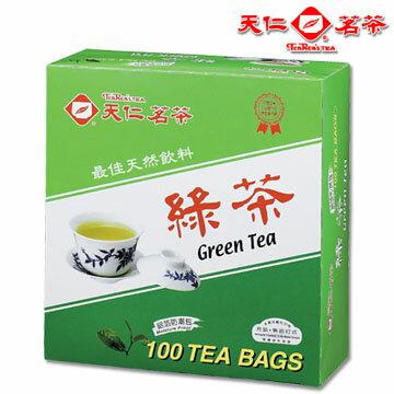 【年貨促銷】天仁茗茶 盒裝 綠茶/紅茶 防潮包(100入)