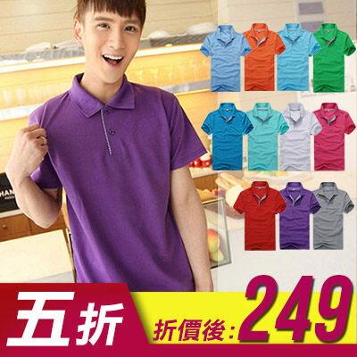 Free Shop~QTJT208~ 馬卡龍色系格紋拼布立領網眼布短袖POLO衫‧11色