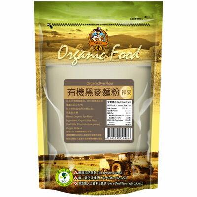 即期良品 青荷 米森 有機黑麥麵粉 450g/包