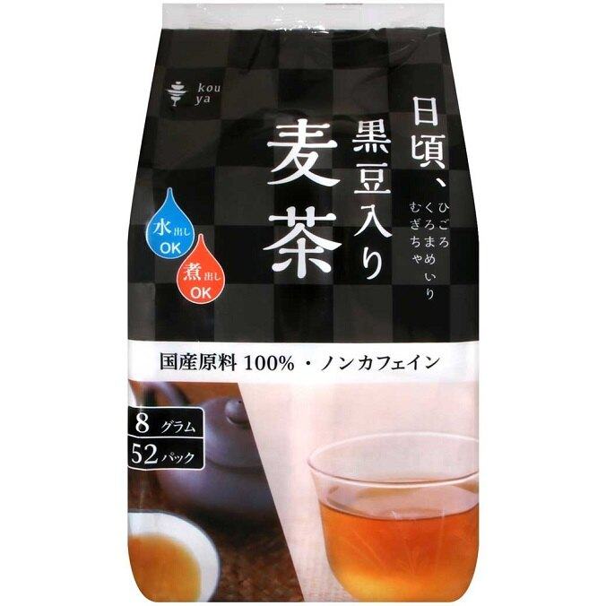 【江戶物語】幸家 每日黑豆麥茶 416g 52袋 日本國產大麥 黑豆麥茶 小谷穀粉 可冷沖熱泡 茶包 日本進口