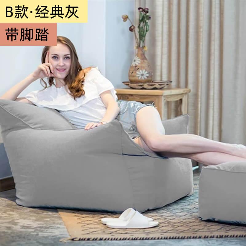榻榻米 懶人沙發豆袋榻榻米地上單人臥室陽臺房間躺椅小型可愛凳子網紅迷