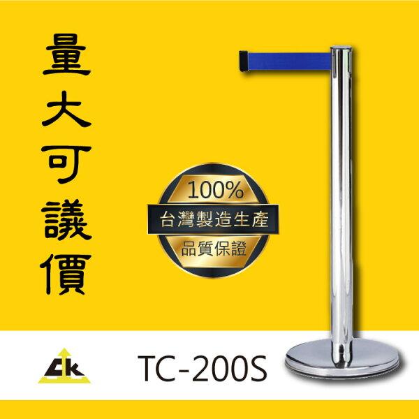 鐵金剛~TC-200S開店欄柱紅龍柱旅館酒店俱樂部餐廳銀行MOTEL遊樂場排隊動線規劃