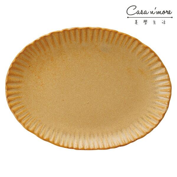 MeisterHandFLOR雛菊橢圓形蛋糕盤餐盤水果盤焦糖黃