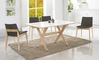 【尚品傢俱】JF-456-1 歐娜4.3尺原石栓木色餐桌