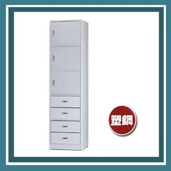 『商款熱銷款』【辦公家具】CP-543塑鋼系統櫃文件櫃置物櫃櫃子檔案收納