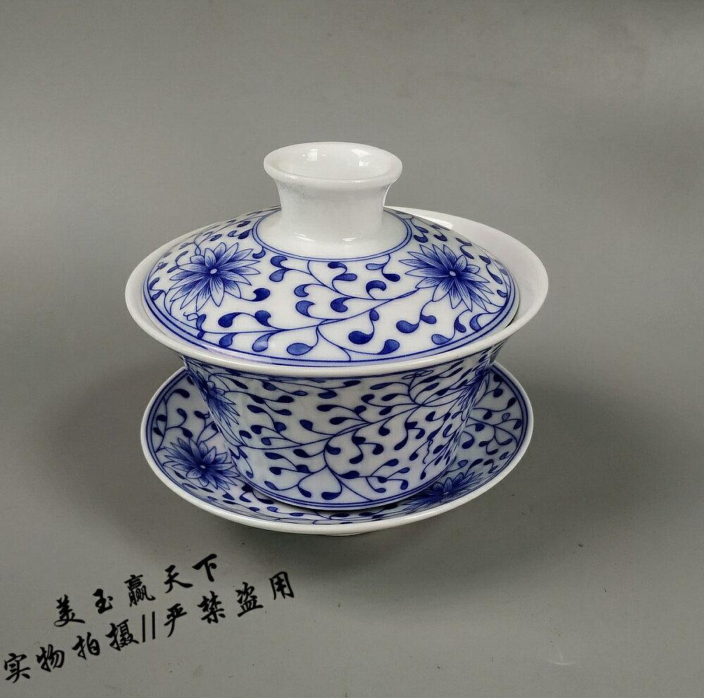 古玩蓋碗茶杯茶碗茶具景德鎮青花瓷泡茶碗陶瓷青花瓷三才碗手抓壺