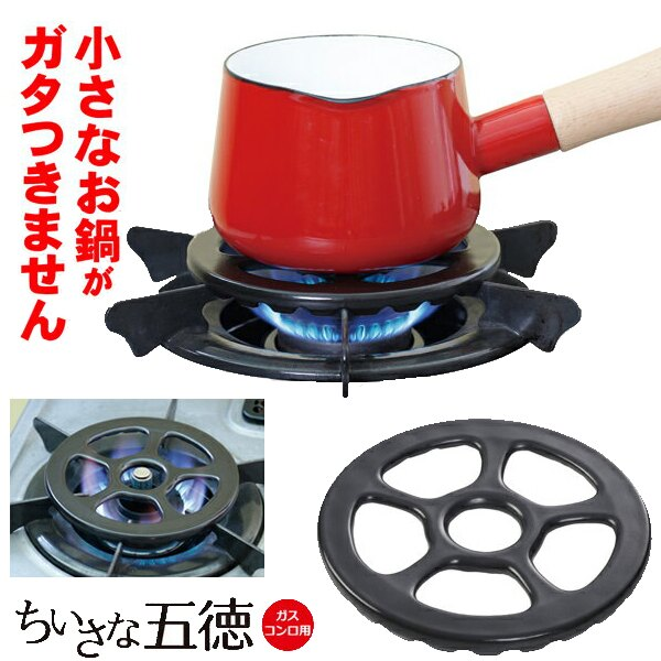 日本製小五德灶腳架瓦斯爐專用架AP-427605 / 日本必買 日本樂天直送(972) 0