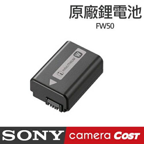 SONY NP-FW50 原廠電池 原電 FW50 適用 NEX-3 / NEX-C3 / NEX-5等 滿千免運 - 限時優惠好康折扣