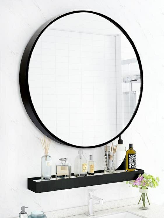 浴室鏡 浴室鏡子帶置物架衛生間免打孔廁所洗漱臺圓壁掛掛