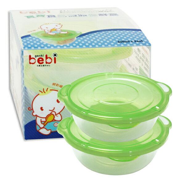 genki bebi 元氣寶寶 寶寶食品微波保鮮盒~200ml