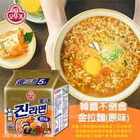 韓國泡麵推薦到韓國 不倒翁(原味)金拉麵*5包/組就在幸福泉平價美妝推薦韓國泡麵