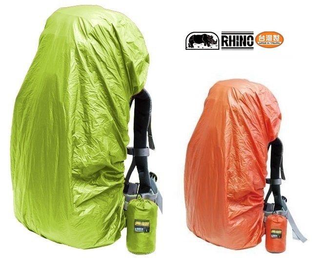 【露營趣】中和 犀牛 RHINO 802S 超輕豪華防風型 防雨套 背包套 防雨罩 防水罩 防水套 背包罩 防雨罩