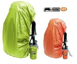 【露營趣】中和安坑 犀牛 RHINO 802L 超輕豪華防風型 防雨套 背包套 防雨罩 防水罩 防水套 背包罩 防雨罩