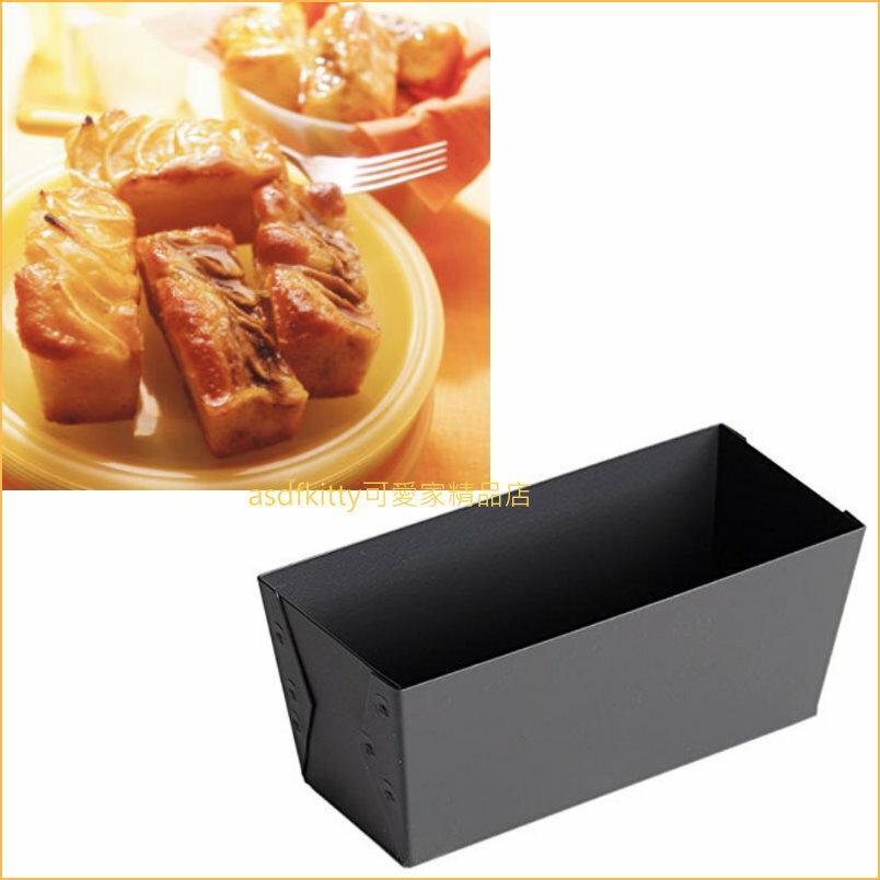 asdfkitty可愛家☆日本CAKELAND 迷你長方形烤模型-5025-磅蛋糕.奶油蛋糕.水果蛋糕.麵包-日本製