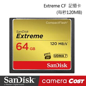 ★記憶卡第一品牌★Sandisk Extreme CF 64GB 64G 120MB/S UDMA 超高速記憶卡 公司貨