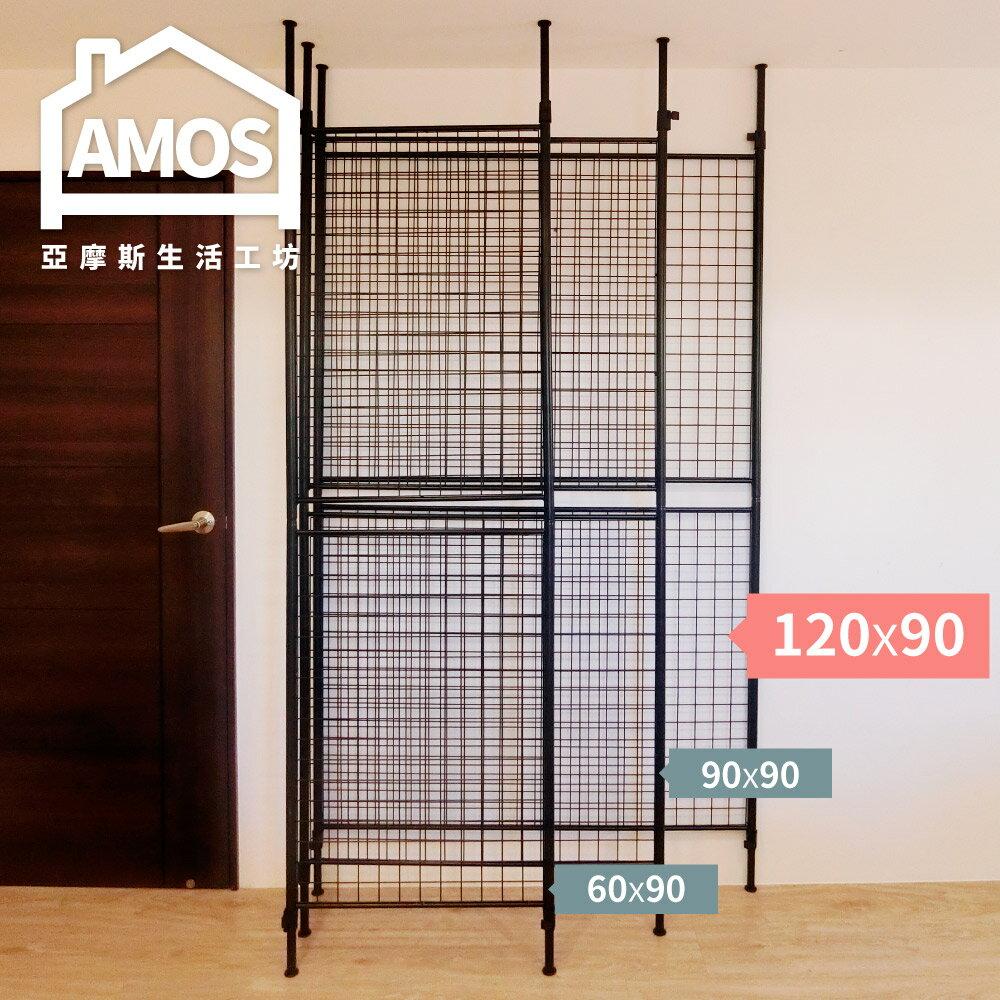 置物架 流理台架 廚房架【TAW018】120*90頂天立地網片置物架 Amos 1