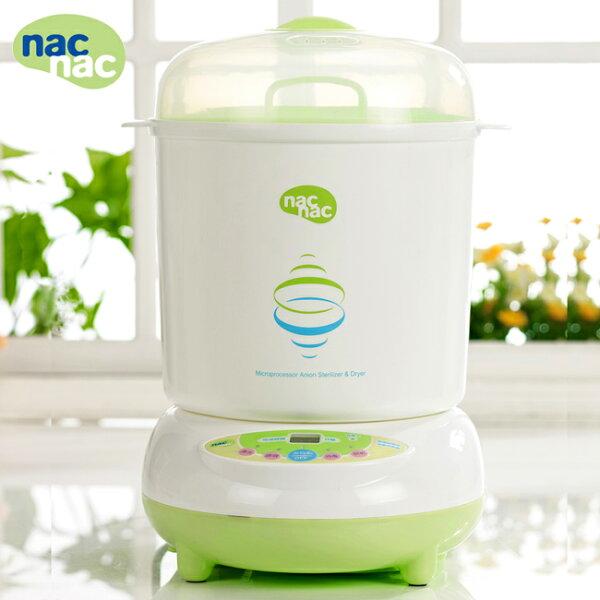 *babygo*nacnac-微電腦智慧消毒鍋烘乾鍋