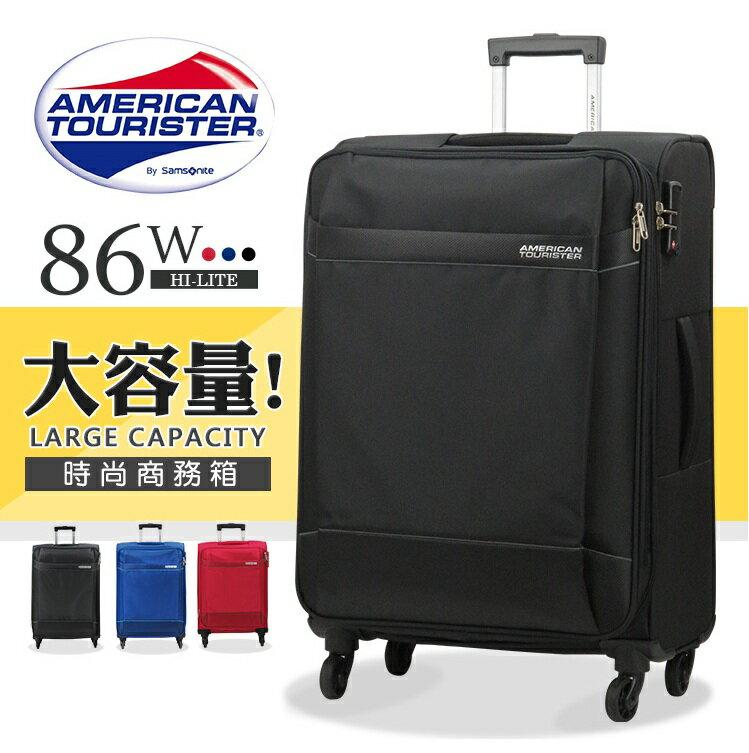 新秀麗特賣會Samsonite美國旅行者AT 行李箱 20吋登機箱 輕量可擴充商務箱 HI-LITE大容量旅行箱 TSA海關密碼鎖 86W