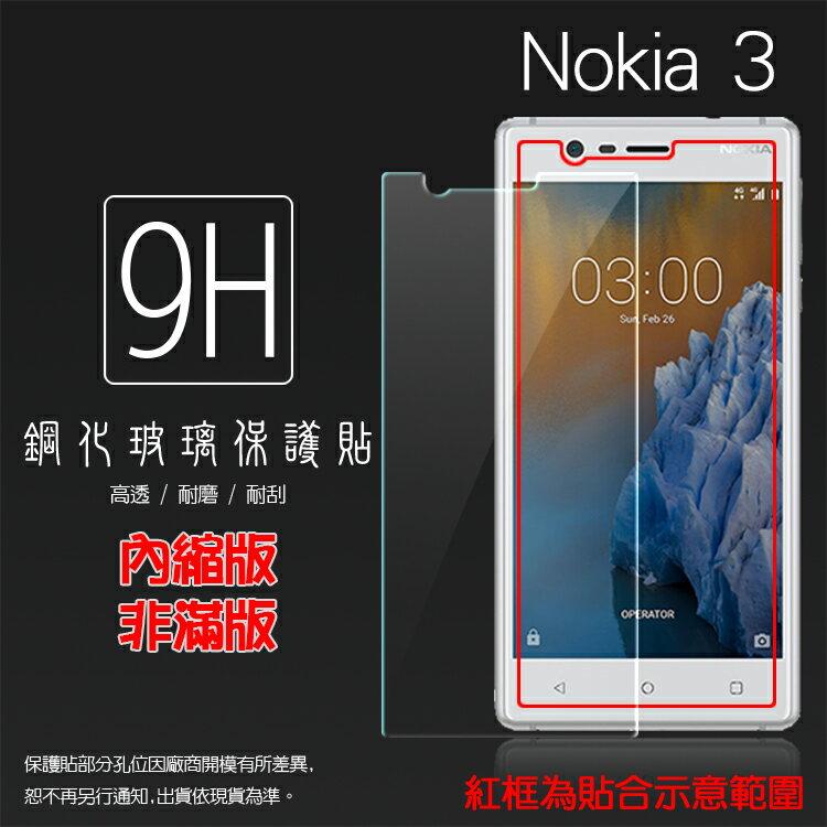 超高規格強化技術 NOKIA 3 TA-1032 鋼化玻璃保護貼/高透保護貼/9H/鋼貼/鋼化貼/玻璃貼/耐磨/耐刮
