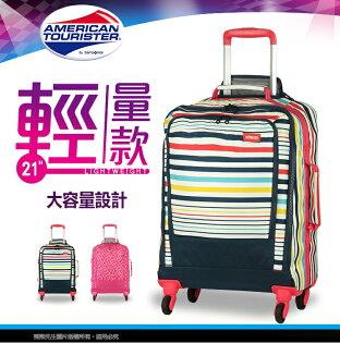 《熊熊先生》旅展推薦3折Samsonite美國旅行者AT新秀麗21吋輕量大容量S94旅行箱防撞膠條行李箱出國拉桿包