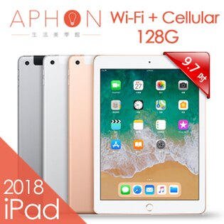 【Aphon生活美學館】AppleiPadWi-Fi+Cellular128GB9.7吋平板電腦(2018)-送抗刮保護貼+背蓋+立架