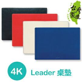 珠友 LE-51038 4K Leader 桌墊