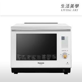 當代美學日版Panasonic國際牌【NE-BS904】水波爐30L烤麵包烘烤燒烤自動料理食譜NE-BS803新款微波爐烤箱
