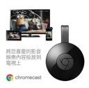 Google Chromecast電視棒,HDMI 媒體串流播放器  (好買網)