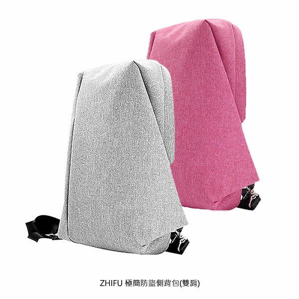 強尼拍賣~ 免運 ZHIFU 極簡防盜側背包 雙肩款 後背包 斜背包 肩背包 多功能收?包