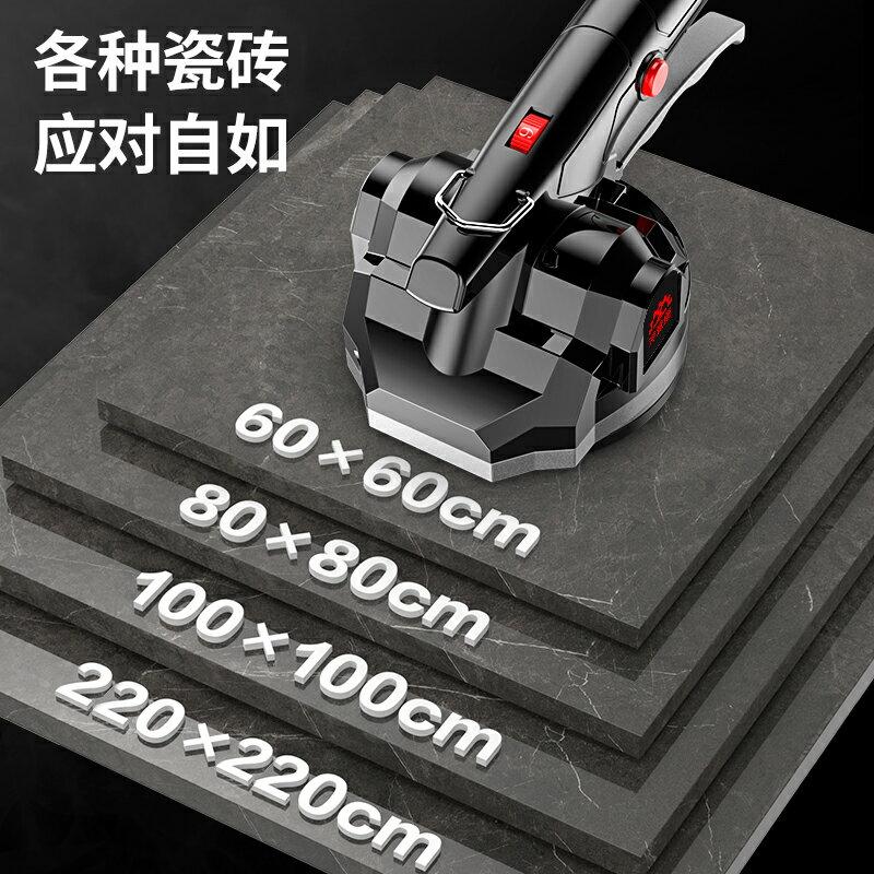 貼磚神器 鋪地板機 瓷磚平鋪器 德國瓷磚平鋪機工具貼磚神器鋪地板震動振動器墻磚貼磚機大功率
