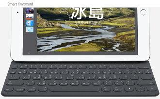 蘋果 APPLE MPTL2TA/A Smart Keyboard for 10.5 iPad Pro 繁體中文鍵盤