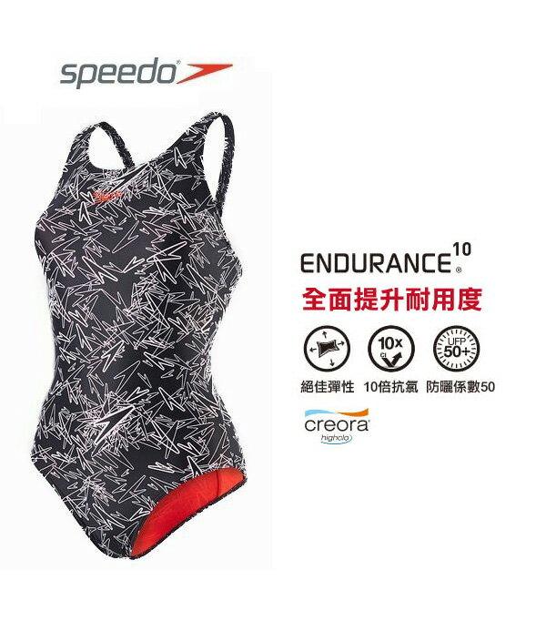 Speedo 女 運動連身泳裝 Boom AL MB (黑) 基本連身泳裝 SD810887B351 【胖媛的店】