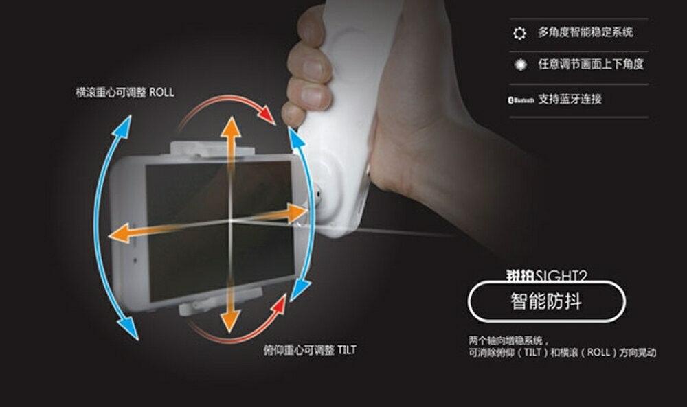 平衡器 手機攝影穩定器手持云台電子二軸防抖支架gopro攝像錄像拍攝智云  領券下定更優惠