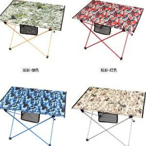 美麗大街【GT107041816】戶外鋁合金迷彩折疊桌燒烤野餐桌