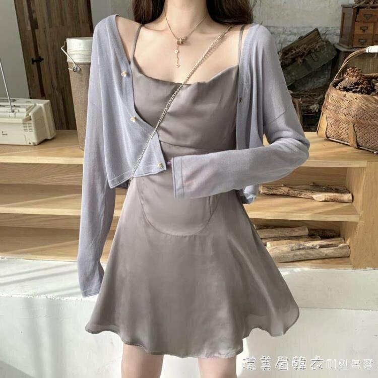 2021新款針織開衫外套冰絲防曬衣女長袖薄款短款披肩配裙子外搭夏 四季小屋