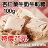 《查理布朗》杏仁果牛奶牛軋糖100g(自取/消費滿$1500台北市區可免運外送到府) 0