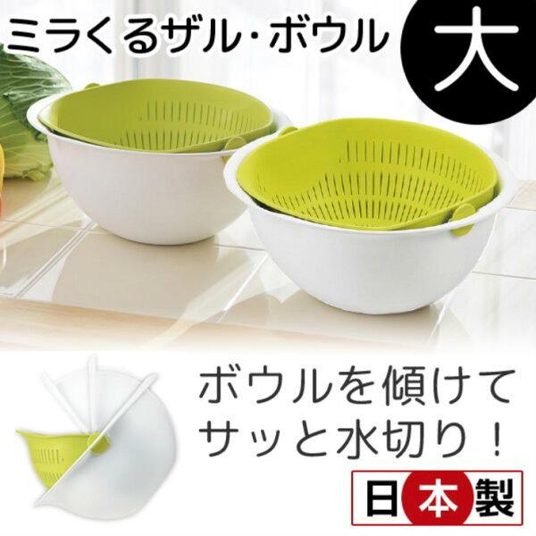 |現貨|日本空運多功能單手便利洗米器洗菜藍瀝水籃|日本製|廚房必備好物