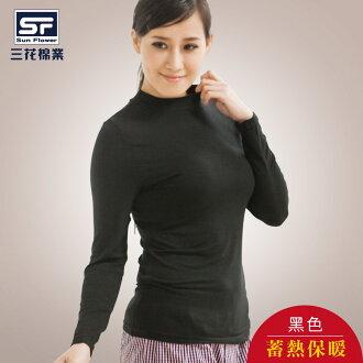 【Sun Flower三花】三花急暖輕著女高領衫 黑