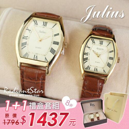 愛之禮 羅馬濃情RS 1 1真皮手錶對錶 二入組~WWJA70328~璀璨之星~ ~  好